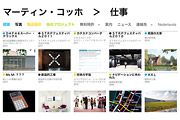 Website in Japanese thumbnail image
